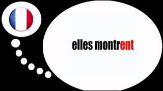 урок французского языка = Глагол =, чтобы показать = в настоящем времени