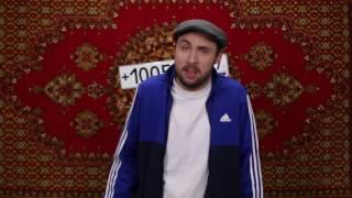 +100500-диана шурыгина