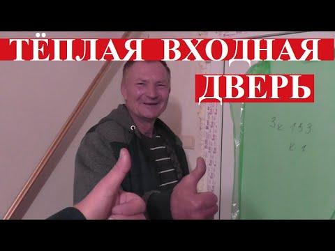 Отзыв - Постоянный клиент - Знак Качества окна балконы в Севастополе