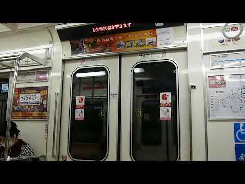 大阪市交通局23系 23219 大国町→なんば(未更新車・日立GTO)