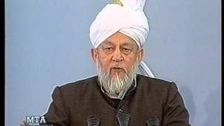 Urdu Khutba Juma on April 4, 1997 by Hazrat Mirza Tahir Ahmad