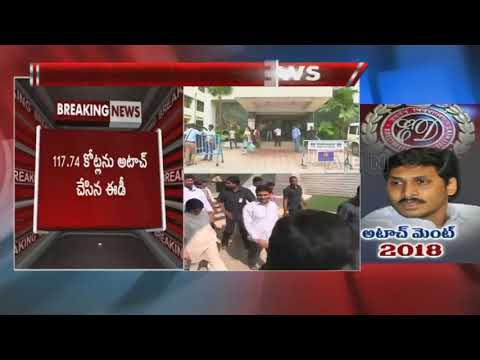 YS Jagan Money Laundering Case | ED Attaches Assets Worth Rs 117.74 Crore | ABN Telugu