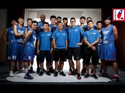 2016 亞洲挑戰賽 - 台灣 v 中國 Chinese Taipei v China - FIBA Asia Challenge