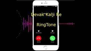 Download Devak Kalji Re ringtone for Android, iPhone | Top Ringtone 2018