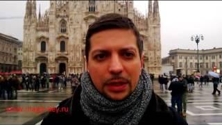 видео Достопримечательности Милана: куда пойти, карта, отзывы