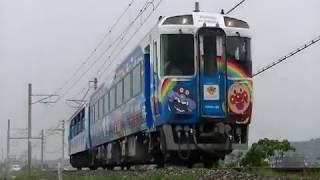 【定点映像】瀬戸大橋線 列車通過(17本)