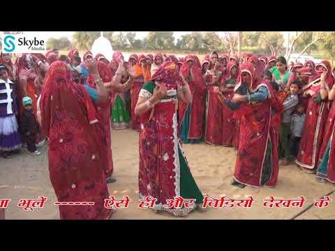 Nach Nach Mhare Aayo Re Paseeno    Rajasthani Shadi Dance    Rajasthani Culture