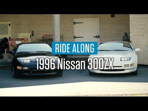 Nissan 300ZX | Ride Along