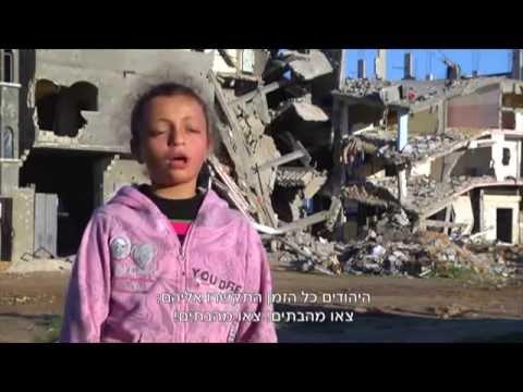 הבלוף של חמאס: 4 הילדים בעזה Hamas Bluff: 4 kids Killed in Gaza