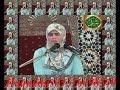 Qariah Hajar Boussak    Impressive Quran Reciting From Sura Aal E Imran