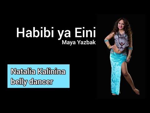 Natalia Kalinina - Habibi Ya Eini (belly dance in Gala Show)
