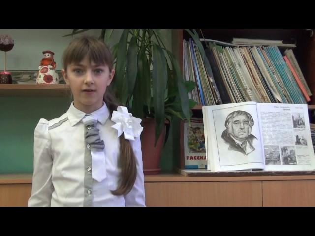 Изображение предпросмотра прочтения – АнгелинаМеркель читает произведение «Мартышка и очки» И.А.Крылова