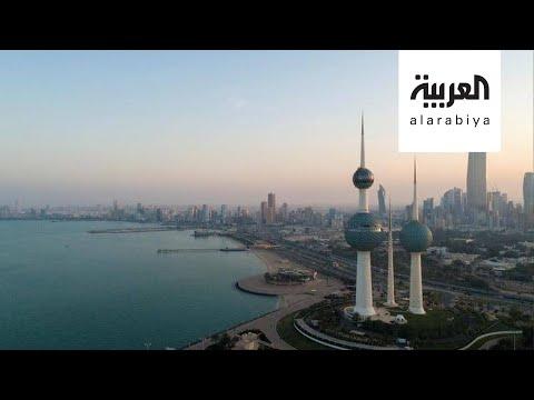 نشرة الرابعة | في الكويت .. بيع العمالة والسائقين عبر الإنترنت يثير ضجة  - نشر قبل 11 ساعة