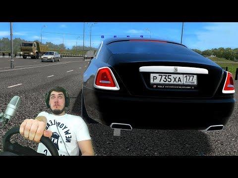 VIP ТАКСИ - РОЛСС РОЙС ТУРБО ПУШКА - ВАЛИТ НА ВСЕ ДЕНЬГИ - CITY CAR DRIVING