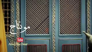 أتينا لأجل العشق/ aşk için gelmişiz/ _ قصة البطل (ارطغل بن سليمان شاه)