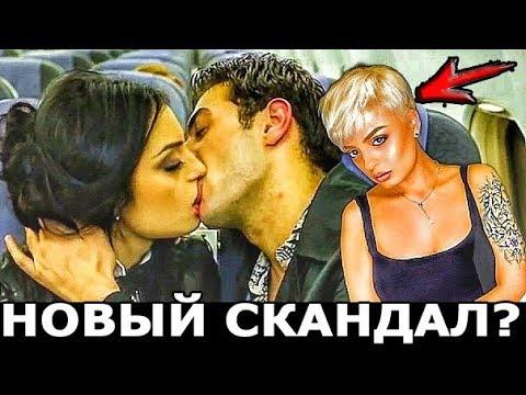Новый скандал в Инстаграме Ани Еранян. Новое тату