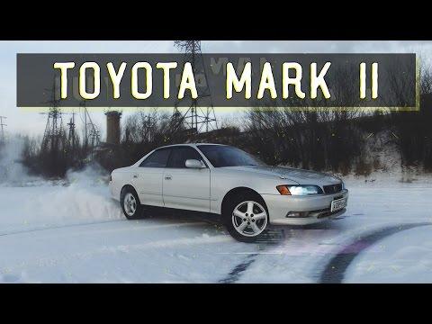САМУРАЙ за 200.000р. Toyota Mark II 90.