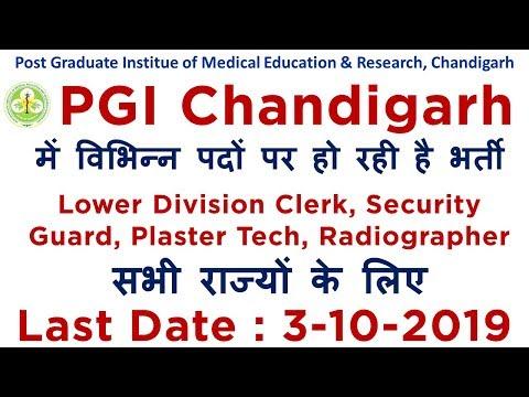 PGI Chandigarh Recruitment 2019 For LDC, Security Guard Etc. | Employments Point