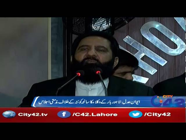 42 Report:  Aiwan e Adl Lahore bar lawyers protest against quetta blast