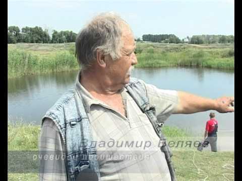 Сердобск ТВ   Трагедия на Сердобском пруду 23 07 12