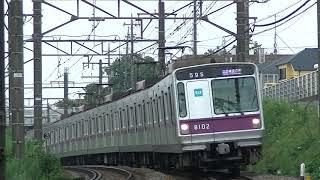 つくし野⇒長津田を行く東京メトロ8000系