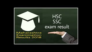 HSC, SSC exam result 2018 maharashtra board online