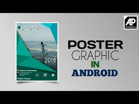 Best Poster Making App Pixel Lab In Android | Poster Graphics Speed Art😀