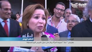 المغرب : مهرجان