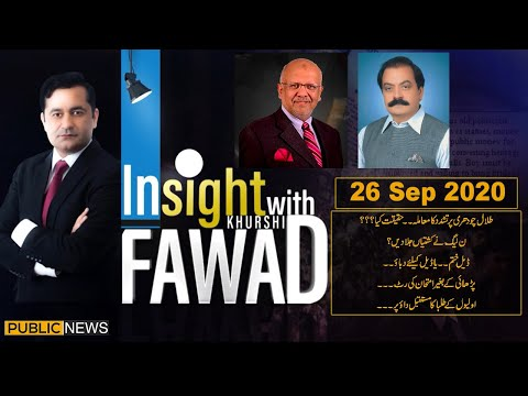 Insight with Fawad Khurshid - Saturday 26th September 2020