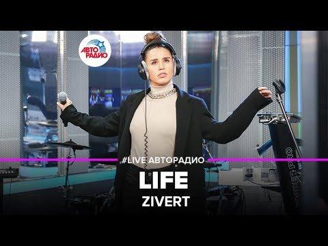 🅰️ Zivert –