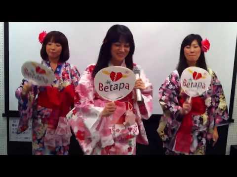 Cewek Jepang nyanyi lagu Sheila on 7