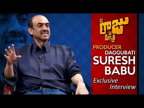 Tollywood Producer D Suresh Babu Latest Interview | Nene Raj