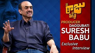 Tollywood Producer D Suresh Babu Latest Intervi...