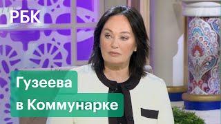 Ларису Гузееву положили в Коммунарку с подозрением на коронавирус