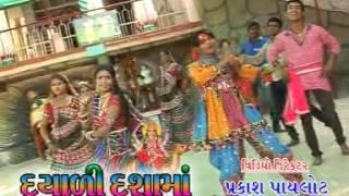 Koi Kejo Mavaladi Ne Ke Darshan Hale Bhai | Dayali Dasha Maa | Gujarati Song
