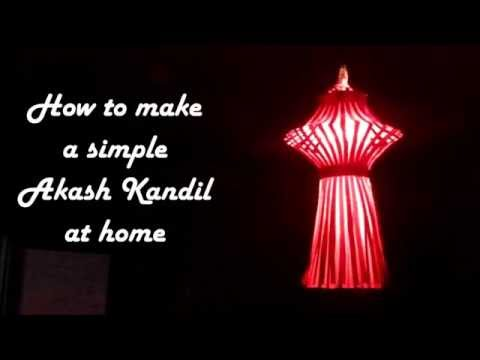 DIY - How to make simple akash kandil at home | Diwali lantern or Paper lantern