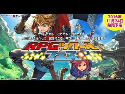 RPG Maker Fes - Soundtracks BGM+ME