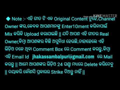 Aji Kali Jhiankara 15 Ra Ta Rupa // Sambalpuri Tik Tok Video