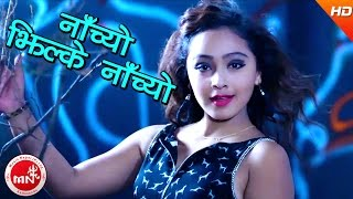 New Lok Dohori 2073 | Nachyo Jhilke - Shiva Hamal & Sharmila Kandel | Ft.Karishma Dhakal & Nabin