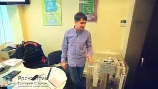 Юнилос Астра - Внутреннее устройство станции глубокой биологической очистки (септик)