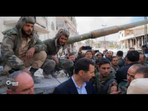 على أنقاض الغوطة وعلى وقع القصف المتواصل بشار الأسد يلتقط السلفي في الغوطة الشرقية
