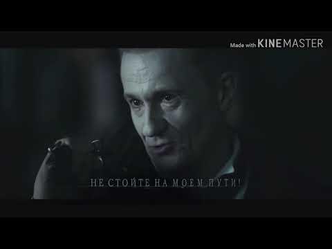 Гоголь.Страшная месть . (трейлер)