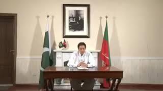 Imran Khan Victory Speech | Winning Speech | Elections 2018 | Pti Chairman Imran Khan Victory Speech