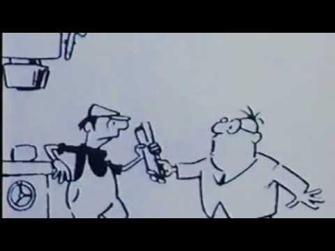 Срочная работа мультфильм