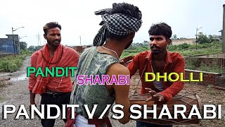 Pandit V/s Sharabi || New Comedy 2018 || Crack Minde