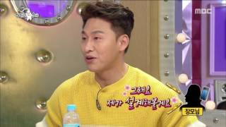 [RADIO STAR] 라디오스타 - The story of Oh Dae-hwan's 'allowed to love' 20160907