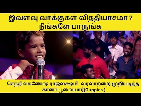 super singer 6 / Anand elimination / Guppies mass re-entry / Vijay Television