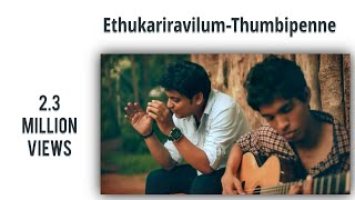 Ethu kari ravilum - Thumbi penne medley | Bangalore days (acoustic cover) | Sinov Raj & Abin Sagar