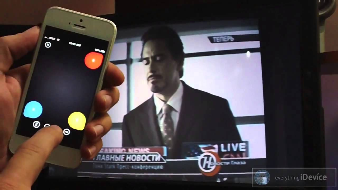 Xbox 360 Smart Glass App Movie Demo For iPhone, iPod Touch & iPad