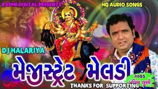 Bhamar Godani Meldi Maa    Parvin Luni    HQ Audio Live Progrm Song Radhe Digital 2018